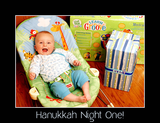 Hanukkah_night_one_for_blog